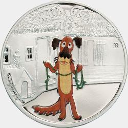 Райффайзенбанк аваль монеты 2 копейки 1930 цена