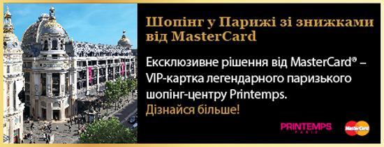 Фото: ukrbanks.info